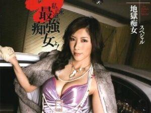 地獄痴女のレザースーツ最強3P